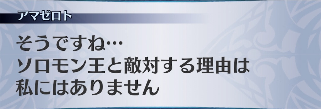 f:id:seisyuu:20200406192403j:plain