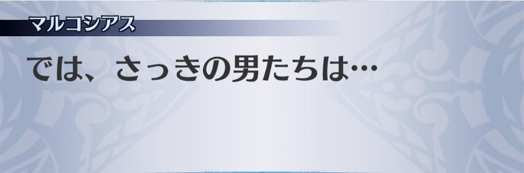 f:id:seisyuu:20200406192407j:plain