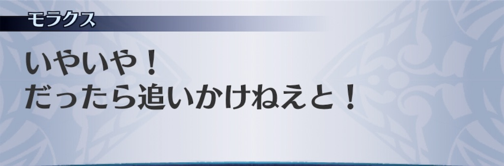 f:id:seisyuu:20200406192702j:plain
