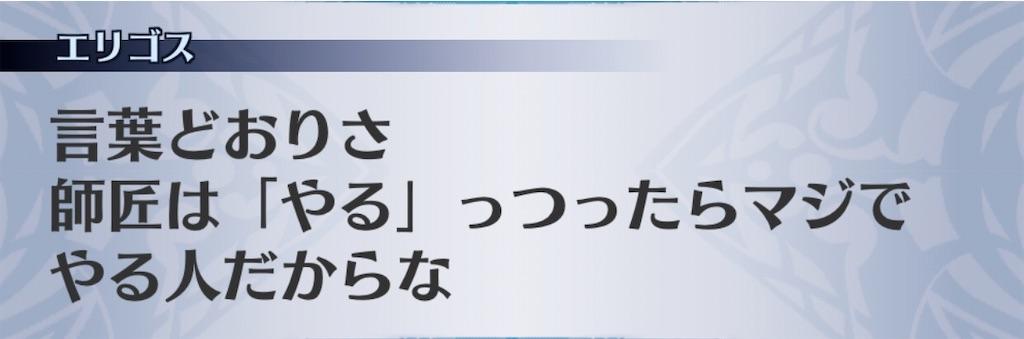 f:id:seisyuu:20200406192911j:plain