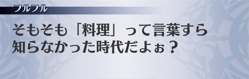 f:id:seisyuu:20200407191818j:plain
