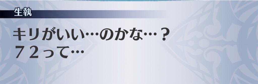 f:id:seisyuu:20200407193904j:plain
