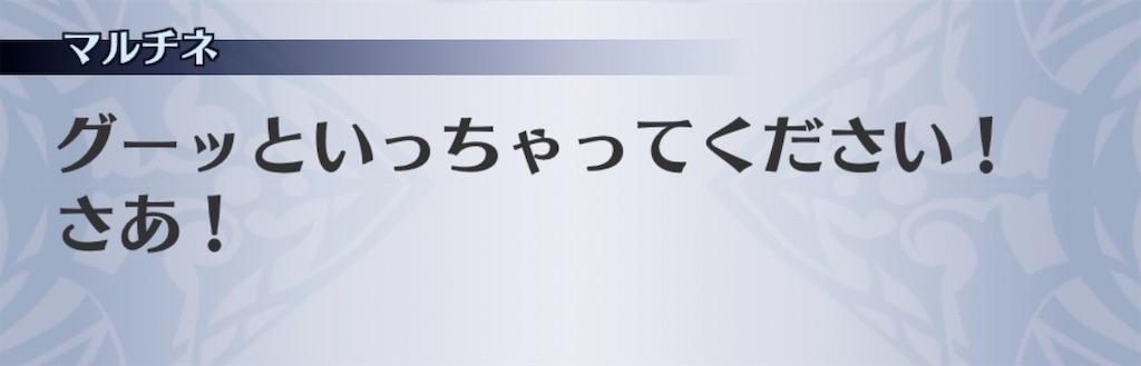 f:id:seisyuu:20200407194322j:plain