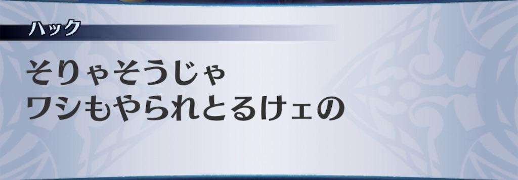 f:id:seisyuu:20200407194722j:plain