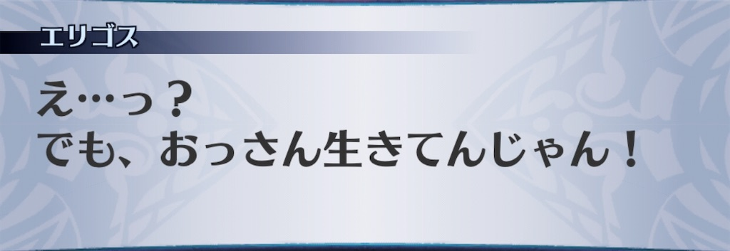 f:id:seisyuu:20200407194726j:plain
