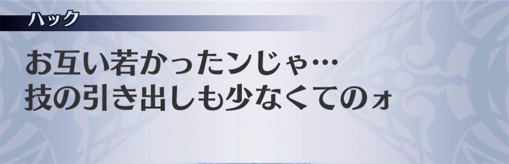 f:id:seisyuu:20200407194843j:plain