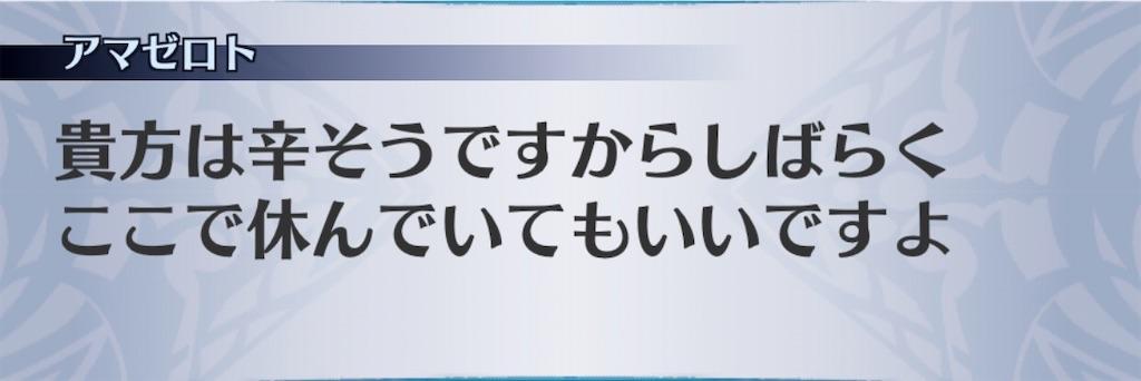f:id:seisyuu:20200407195918j:plain