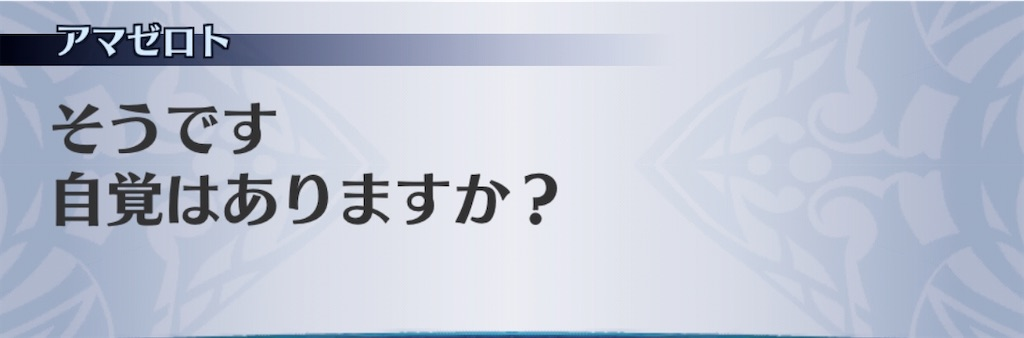 f:id:seisyuu:20200407200034j:plain