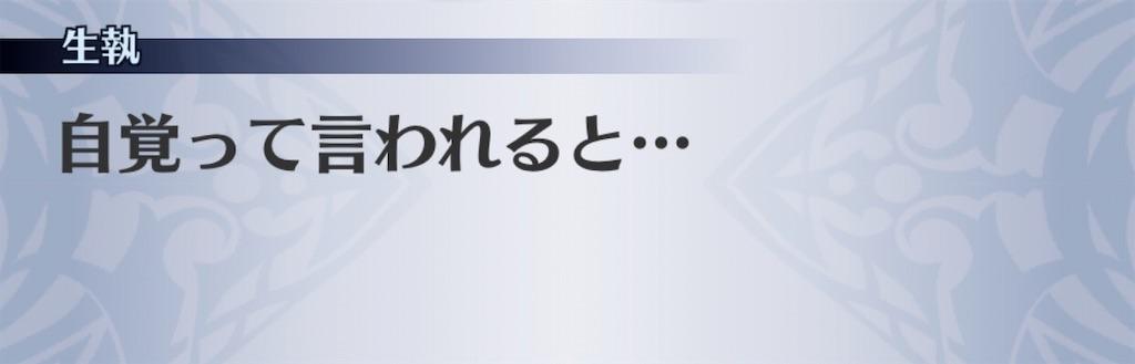 f:id:seisyuu:20200407200039j:plain