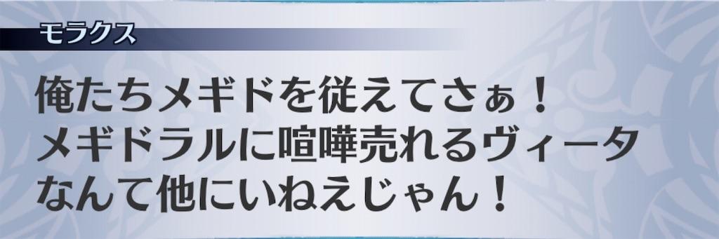 f:id:seisyuu:20200407200048j:plain