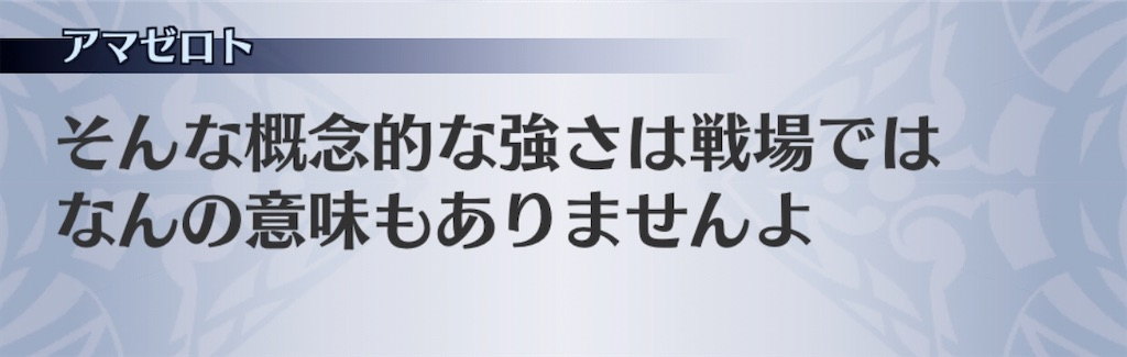f:id:seisyuu:20200407200154j:plain