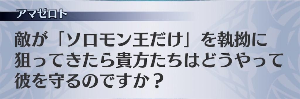 f:id:seisyuu:20200407200200j:plain