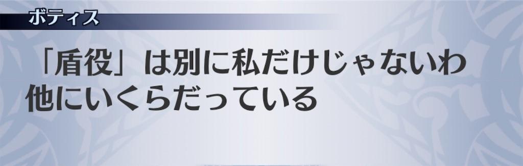 f:id:seisyuu:20200407200216j:plain