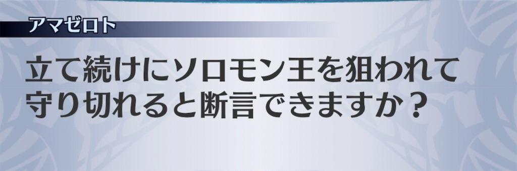 f:id:seisyuu:20200407200255j:plain