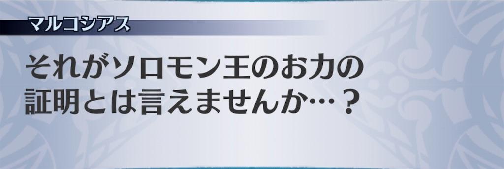 f:id:seisyuu:20200407200355j:plain
