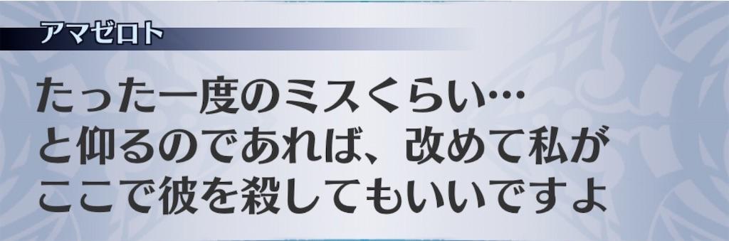 f:id:seisyuu:20200407200403j:plain