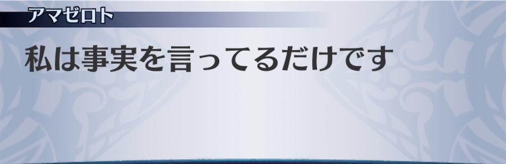 f:id:seisyuu:20200407200541j:plain