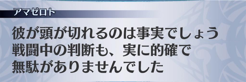 f:id:seisyuu:20200407200546j:plain