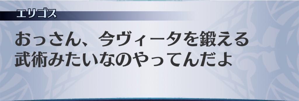 f:id:seisyuu:20200407201015j:plain