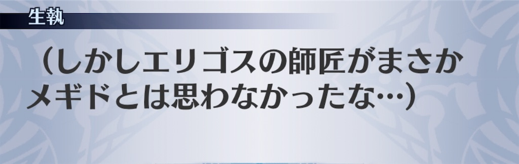 f:id:seisyuu:20200407201146j:plain