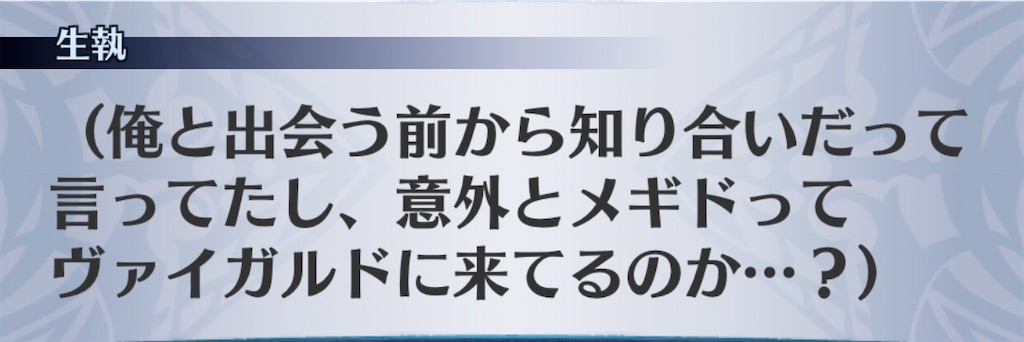 f:id:seisyuu:20200407201150j:plain