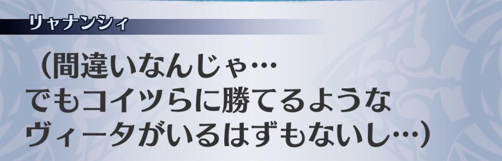f:id:seisyuu:20200407201250j:plain