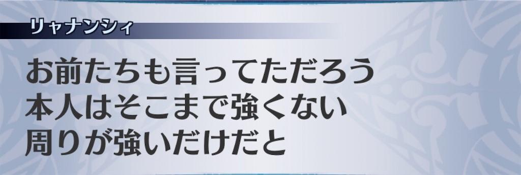 f:id:seisyuu:20200407201443j:plain