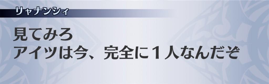 f:id:seisyuu:20200407201447j:plain