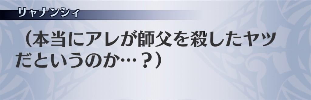 f:id:seisyuu:20200407201558j:plain