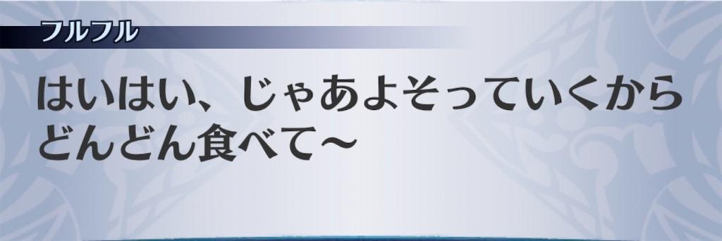 f:id:seisyuu:20200408200759j:plain