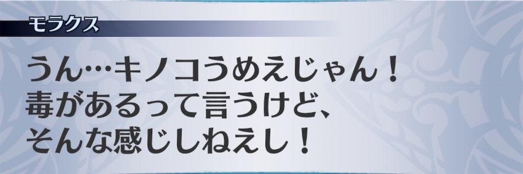 f:id:seisyuu:20200408200854j:plain