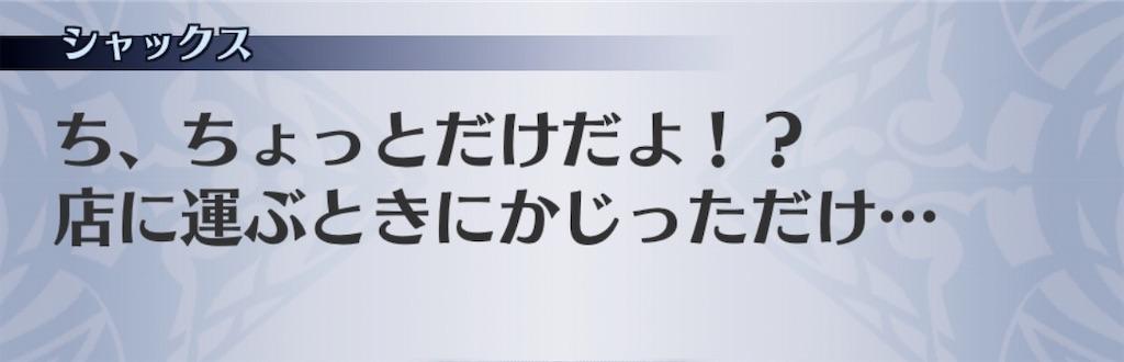 f:id:seisyuu:20200408200950j:plain
