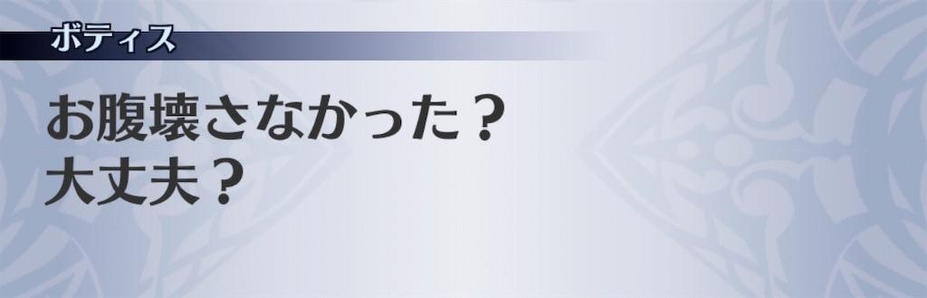 f:id:seisyuu:20200408201115j:plain