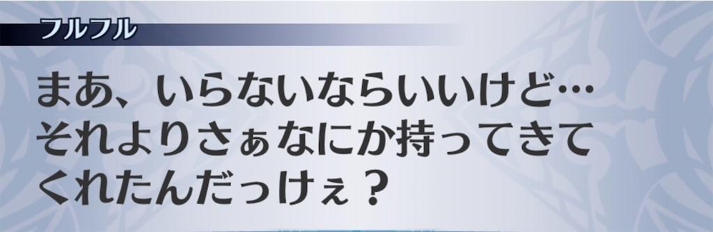 f:id:seisyuu:20200408201127j:plain