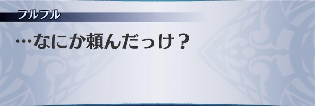 f:id:seisyuu:20200408201223j:plain