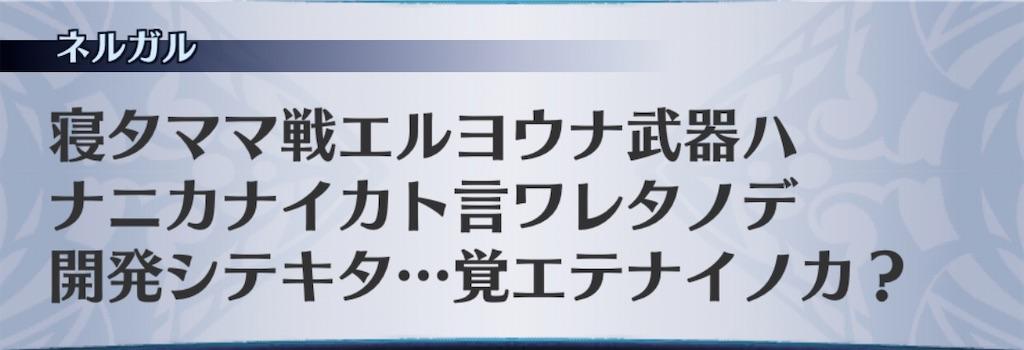 f:id:seisyuu:20200408201228j:plain