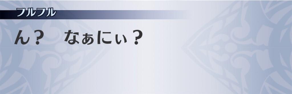 f:id:seisyuu:20200408201333j:plain