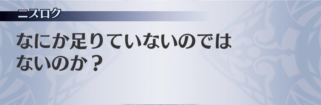 f:id:seisyuu:20200408201458j:plain