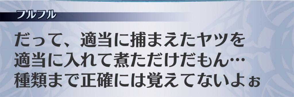 f:id:seisyuu:20200408201556j:plain