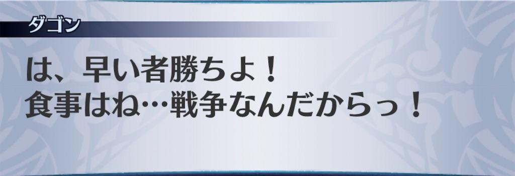 f:id:seisyuu:20200408201728j:plain