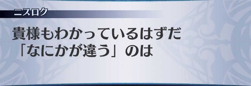 f:id:seisyuu:20200408201852j:plain