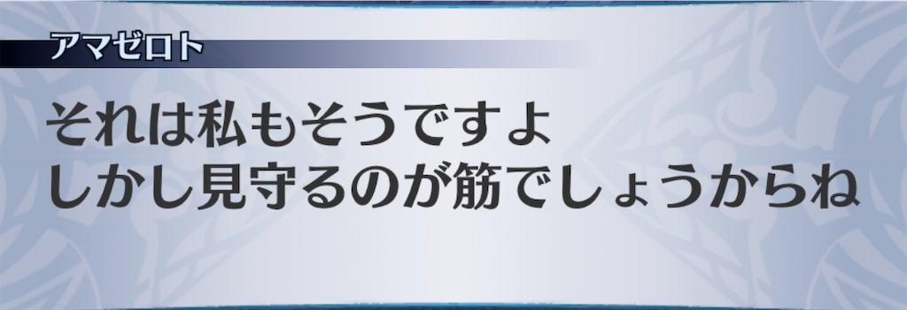 f:id:seisyuu:20200408202020j:plain