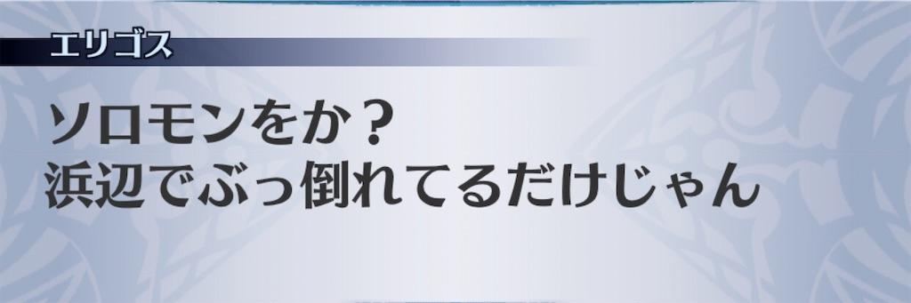 f:id:seisyuu:20200408202025j:plain