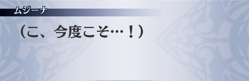 f:id:seisyuu:20200408202043j:plain