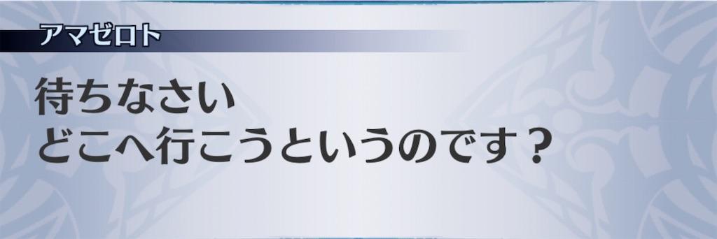 f:id:seisyuu:20200408202204j:plain