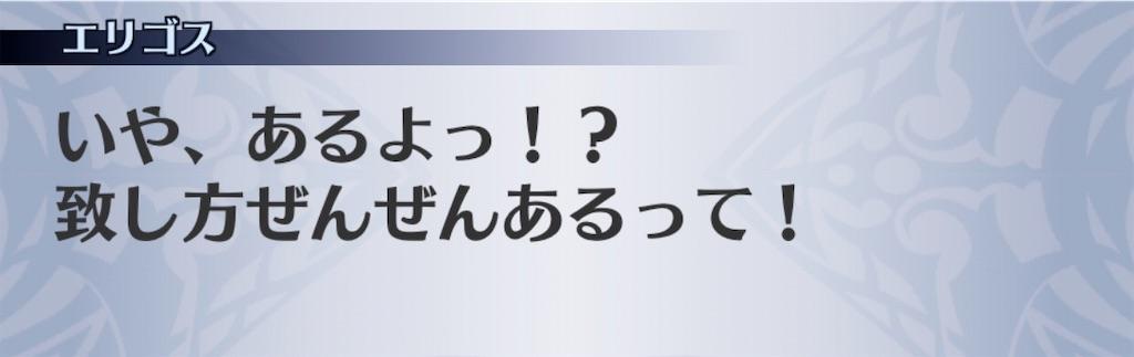 f:id:seisyuu:20200408202334j:plain