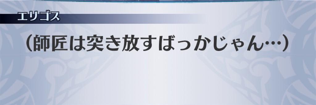 f:id:seisyuu:20200408202530j:plain