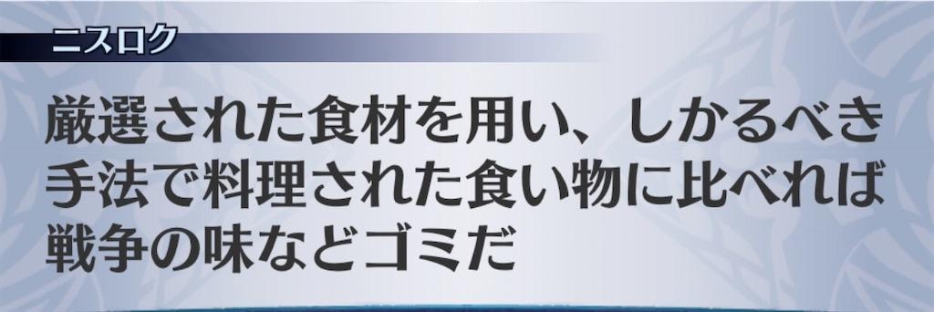 f:id:seisyuu:20200409204930j:plain