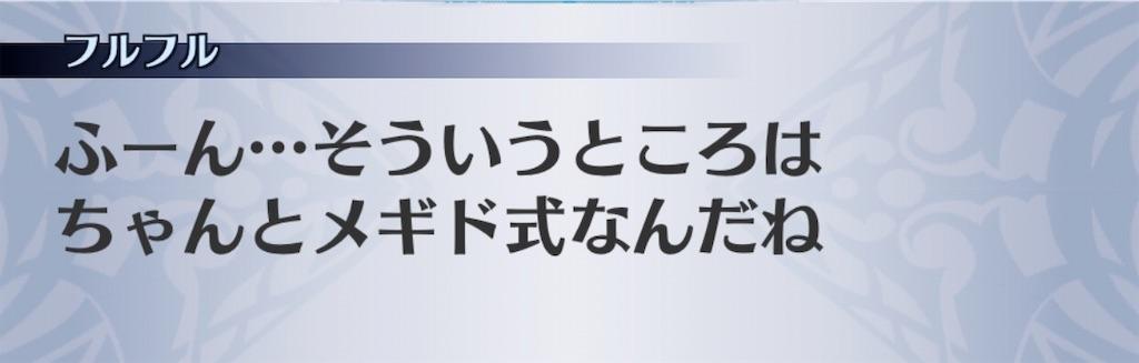 f:id:seisyuu:20200409205026j:plain