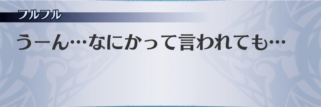 f:id:seisyuu:20200409211042j:plain